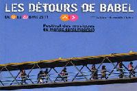 Festival  «Les Détours de Babel»